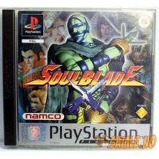 Soul Blade
