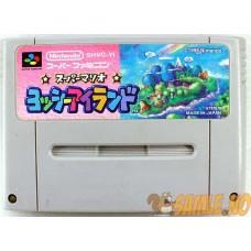 Super Mario World 2, Yoshi's Island (Jap)