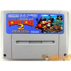 Donkey Kong Country 2 - Diddy Kongs Quest (Jap)
