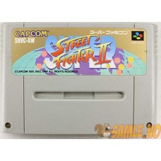 Super Street Fighter 2 (Jap)