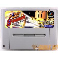 Bomberman B-Daman (Jap)